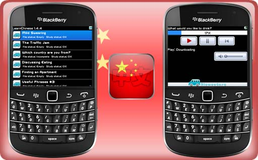 chinese blackberry